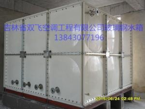 哈尔滨金三源水处理有限公司