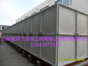 黑龙江佳木斯利源泵业销售有限公司