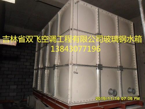 黑龙江大冷空调工程有限公司