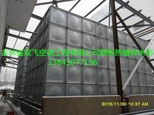 哈尔滨红星农贸大市场