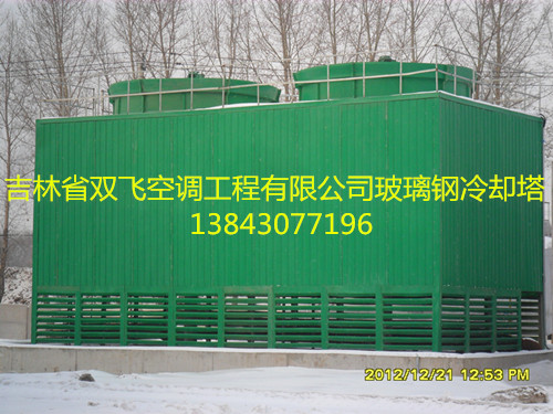 玻璃钢冷却塔原理及应用