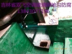 吉林省长春污水池酸碱池必威网页登陆首页防腐