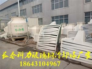 吉林长春必威网页登陆首页冷却塔厂家
