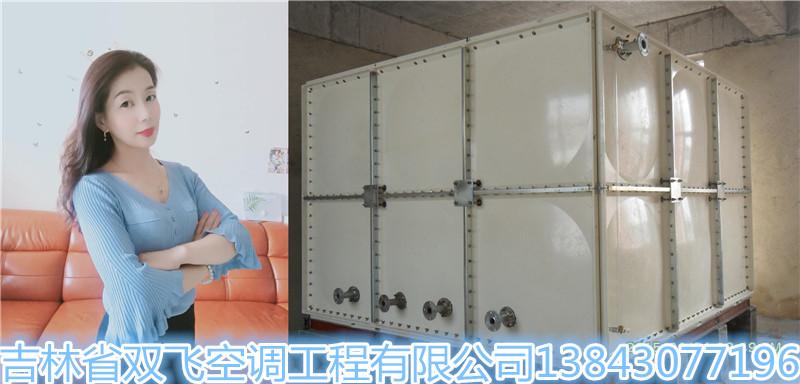 长春吉林美女代言双飞品牌必威网页登陆首页必威国际体育厂家批发价格