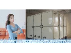 长春吉林美女代言双飞品牌玻璃钢水箱厂家批发价格